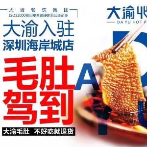 海西蒙古族藏族自治州 海南藏族自治州 海东 香港特别行政区 澳门特别